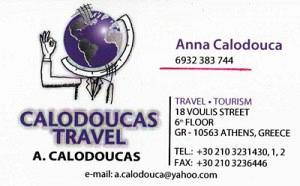 CALODOUCAS TRAVEL (ΚΑΛΟΔΟΥΚΑ ΑΝΝΑ)