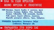 ΚΑΡΑΓΙΑΝΝΗΣ ΚΩΝΣΤΑΝΤΙΝΟΣ & ΣΙΑ ΟΕ