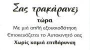 ΚΟΥΤΟΥΛΑΣ ΑΘΑΝΑΣΙΟΣ