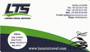 LAZARIS TRAVEL SERVICES LTS