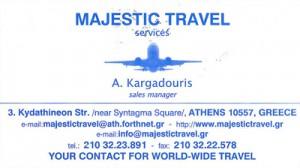 MAJESTIC STUDENT TRAVEL (ΚΑΡΓΑΔΟΥΡΗ ΑΝΑΣΤΑΣΙΑ)