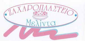 MELINTA (ΚΑΛΛΙΜΑΝΗΣ Δ & ΚΑΛΛΙΜΑΝΗ Δ ΟΕ)