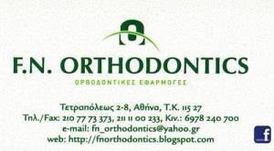 ΝΤΟΥΛΟΥΠΑΣ ΦΡΑΓΚΙΣΚΟΣ