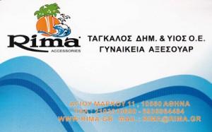 RIMA ACCESSORIES (ΤΑΓΚΑΛΟΣ ΔΗΜΗΤΡΙΟΣ & ΥΙΟΣ ΟΕ)