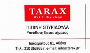TARAX (ΚΑΛΙΑΚΟΥΔΑΣ ΝΙΚΟΛΑΟΣ)