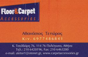 FLOOR & CARPET ACCESSORIES (ΤΕΤΩΡΟΣ ΗΛΙΑΣ & ΣΙΑ ΕΕ)