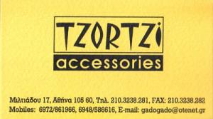 TZORTZI ACCESSORIES (ΤΖΩΡΤΖΗΣ ΔΗΜΗΤΡΗΣ)