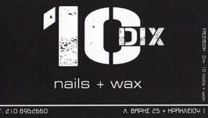 10 DIX