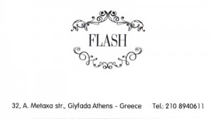 FLASH (ΠΑΝΑΓΑΚΗ ΚΑΙΤΗ)