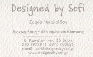 DESIGNED BY SOFI (ΝΙΚΟΛΑΪΔΟΥ ΣΟΦΙΑ)