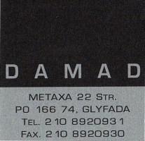 DAMAD (ΛΑΖΑΡΗΣ Σ & ΣΙΑ ΕΕ)