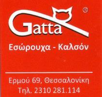 GATTA (ΧΑΤΖΗΙΩΑΝΝΙΔΟΥ ΕΥΔΟΚΙΑ)