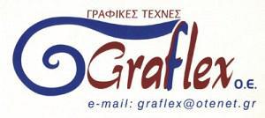 GRAFLEX oe (ΠΑΝΑΓΙΩΤΟΥ Λ & ΣΑΡΡΗ Α ΟΕ)