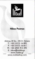 MOKKA SPECIALITY COFFEE (ΜΟΚΚΑ Ν & ΨΩΜΑΣ ΑΕΕ)