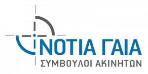 ΝΟΤΙΑ ΓΑΙΑ (ΤΣΑΜΠΟΥΚΟΣ ΑΝΤΩΝΗΣ & ΣΙΑ ΕΕ)