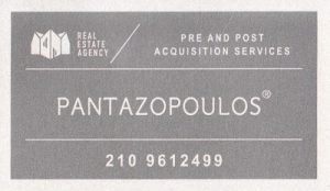 PANTAZOPOULOS (REAL ESTATE)