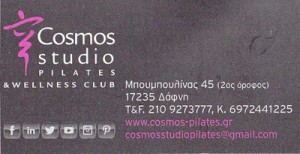 COSMOS STUDIO PILATES & WELLNESS CLUB