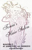 TONIA'S HAIR SALON (ΑΠΟΣΤΟΛΑΚΗ ΑΝΤΩΝΙΑ)