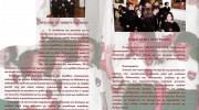 LIBERTY'S SCHOOL (ΠΟΛΥΖΟΥ ΧΡΥΣΑΝΘΗ & ΣΙΑ ΕΠΕ)