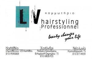 LV HAIR STYLING
