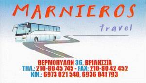 MARNIEROS TRAVEL (ΜΑΡΝΙΕΡΟΣ ΕΥΣΤΑΘΙΟΣ)