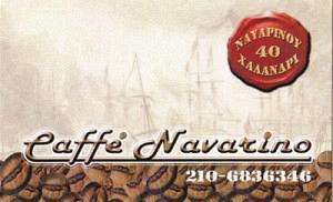 CAFFE NAVARINO