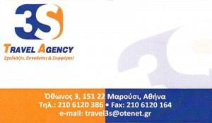 3S TRAVEL AGENCY
