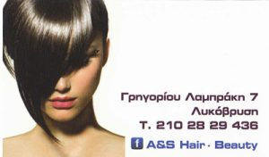 A & S HAIR BEAUTY
