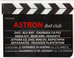 ASTRON DVD GAME CLUB