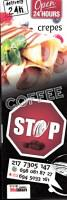 COFFEE STOP & FOODS (ΠΗΛΙΟΥΡΑΣ ΑΝΑΣΤΑΣΙΟΣ)