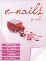E – NAILS BY ELSA