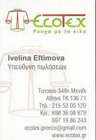 ECOTEX (EFTIMOVA IVELINA)