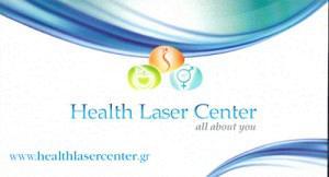 HEALTH LASER CENTER (ΣΙΔΗΡΟΠΟΥΛΟΥ ΖΕΝΙΑ)