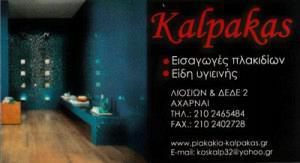 KALPAKAS (ΚΑΛΠΑΚΑΣ ΚΩΝΣΤΑΝΤΙΝΟΣ)