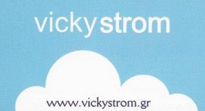 VICKY STROM