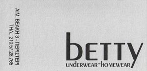 BETTY (ΜΟΥΓΙΟΥ ΠΕΤΡΟΥΛΑ)