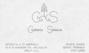 CHALARIS SERVICE (ΧΑΛΑΡΗΣ ΙΩΑΝΝΗΣ)