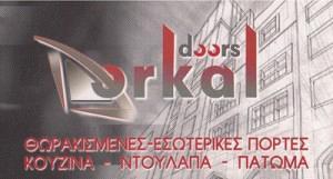 DORKAL DOORS (ΚΑΛΛΙΡΗΣ ΛΑΜΠΡΟΣ)
