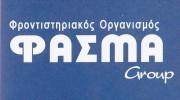 ΦΑΣΜΑ GROUP (ΦΑΣΜΑ ΓΚΡΟΥΠ ΙΛΙΟΥ ΕΕ)