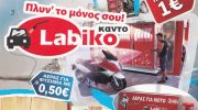 LABIKO (ΚΑΤΣΙΜΠΟΥΜΠΑΣ Α & ΜΑΣΤΡΑΝΤΩΝΗΣ Κ ΟΕ)