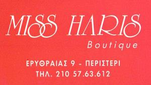 MISS HARIS (ΔΗΜΟΓΛΟΥ ΟΛΥΜΠΙΑ)