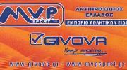 MVP SPOR (ΠΑΝΤΑΖΗΣ Γ & ΠΟΥΛΟΣ Κ ΟΕ)