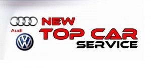 NEW TOP CAR SERVICE (ΛΕΒΕΝΤΟΣ-ΑΥΓΟΥΣΤΗΣ-ΠΡΕΖΑΣ ΟΕ)