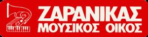 ΦΙΛΙΠΠΟΣ ΝΑΚΑΣ (ΖΑΡΑΝΙΚΑΣ Β & Σ ΟΕ)