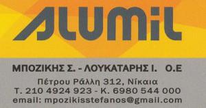 ALUMIL (ΜΠΟΖΙΚΗΣ & ΛΟΥΚΑΤΑΡΗΣ)