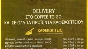 COFFEE ISLAND (KERCOVA ELONA)