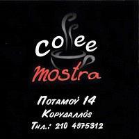 MOSTRA CAFE (ΠΑΝΑΡΙΤΗΣ ΗΛΙΑΣ)