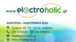 ELECTROHOLIC (SALELECTRONICS ΜΟΝΟΠΡΟΣΩΠΗ ΕΠΕ)