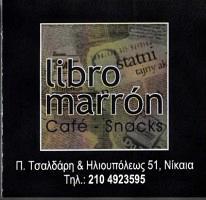 LIBRO MARRON