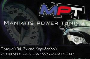 MANIATIS POWER TUNING